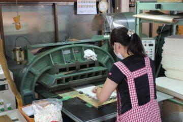 Seiko Packing Co., Ltd.